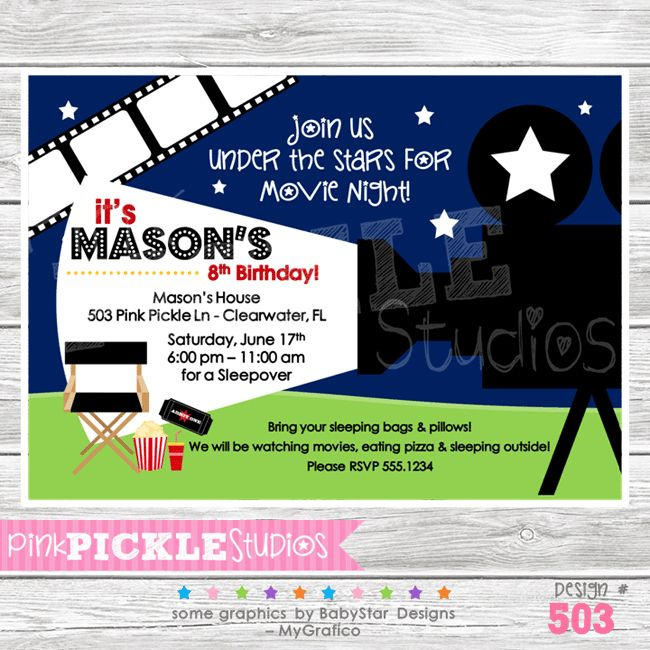 Outside Movies Personalized Party Invitation-personalized invitation, photo card, photo invitation, digital, party invitation, birthday, shower, announcement, printable, print, diy,Red Carpet Movie Stars Personalized Party Invitation, movie, movie premier, movie outdoors,