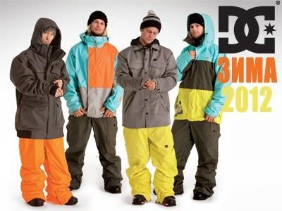 Куртка для сноуборда в москве