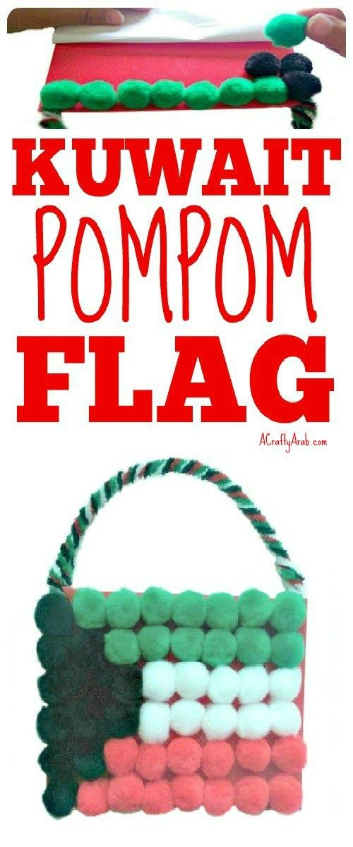 A Crafty Arab: Kuwait PomPom Flag {Tutorial}. My girls and I are still on our quest to make a craft from each Arab country and today we have decided to work on Kuwaitby making this pompom flag door hanger. Kuwait is located in Western Asia, to the south of Iraq and east of Saudi Arabia. The money currency is the dinar and …