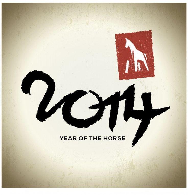 Best wishes for the Year of the Horse  马年大吉 Mǎ nián dàjí
