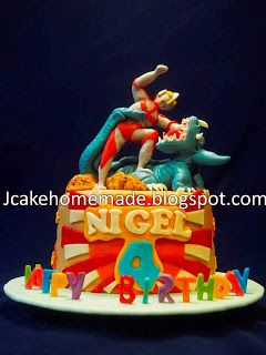 Jcakehomemade.blogspot.com : Ultraman Vs Dinosaur birthday cake