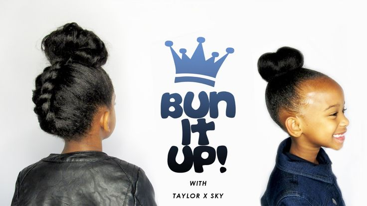 NATURAL KIDS | Bun It Up & with a Twist