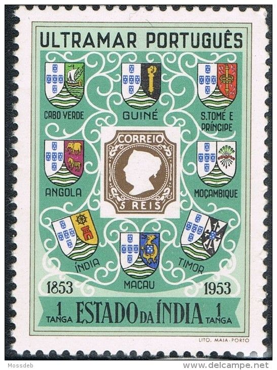 A vintage Portuguese stamp featuring the shields of its former colonies. 1953 Portugal - Escudos