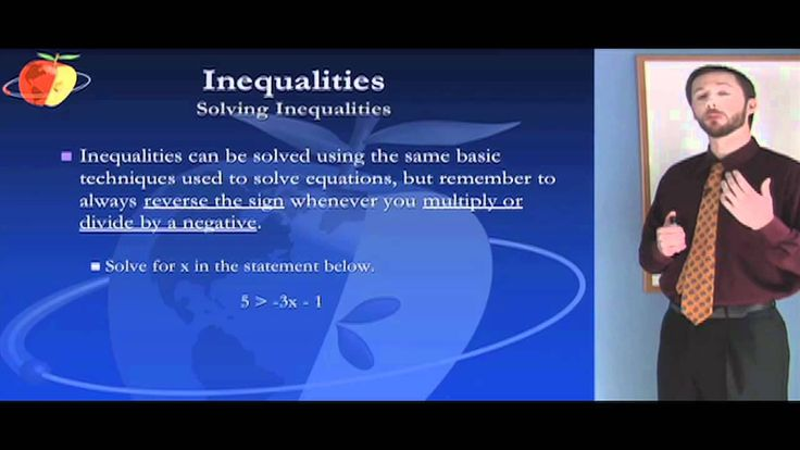 Praxis II Elementary Education Test Prep (Math Section) There are also other sample videos for the other subjects!