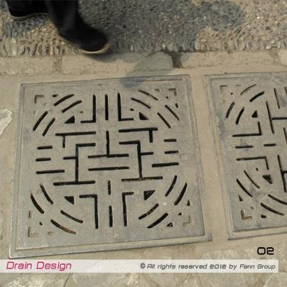 Drain Design 02