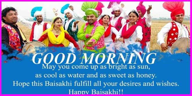 Happy Baisakhi Good Morning Messages Wishes Quotes images