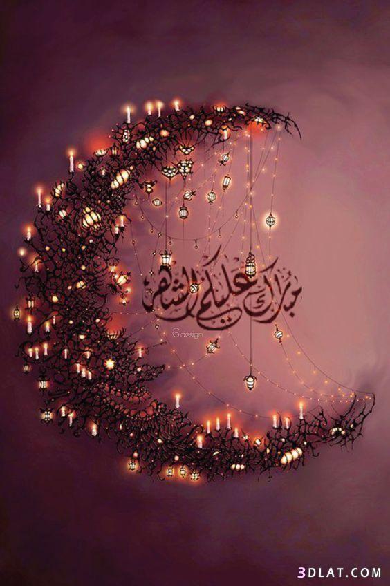 اجمل رسائل وصور تهنئة رمضان المبارك 3dlat Com 11 18 489c Moon Tattoo Moon Art Moon