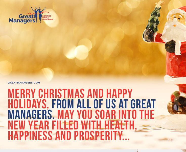 Merry Christmas and Happy Holidays, from all of us at Great Managers. May you soar into the New Year filled with health, happiness and prosperity...