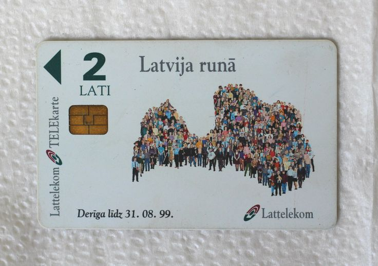 Telecard Chipcard from Latvia. SYMBOLS. 1998 year. Lattelecom company. Telephone card, Phone card, Scrapbooking, Supplies, Collection by RamonaStore on Etsy