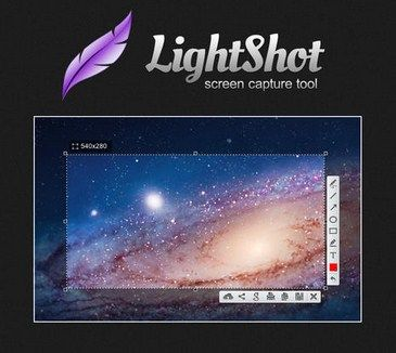 LightShot Print Screen