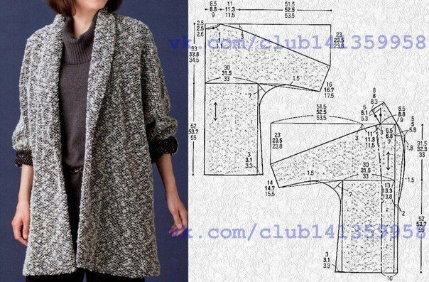 Cardigan (coat) with tselnokroyeny sleeves and a shalevy collar\u000apattern on the sizes 40\/42, 44, 46\/48 (dews.).