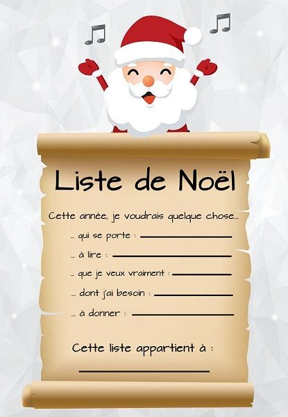 La meilleure liste de Noël ! à imprimer gratuitement !