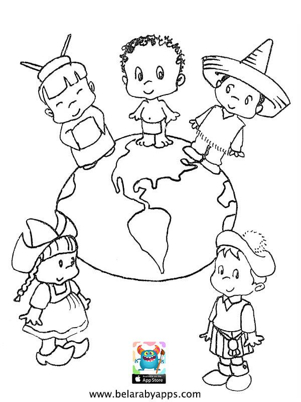 Happy Children S Day Coloring Pages Free Printable بالعربي نتعلم Fathers Day Coloring Page Happy Children S Day International Children S Day