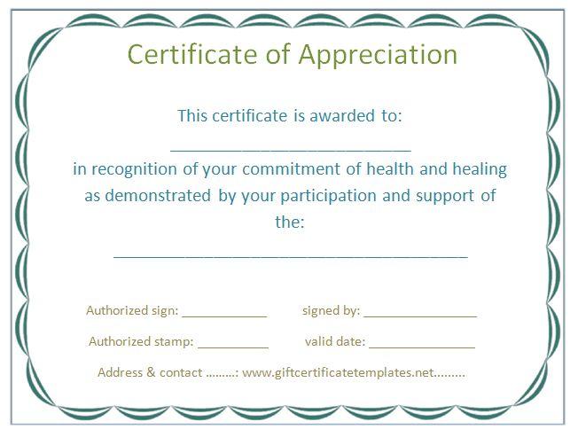 Gray border certificate of appreciation template