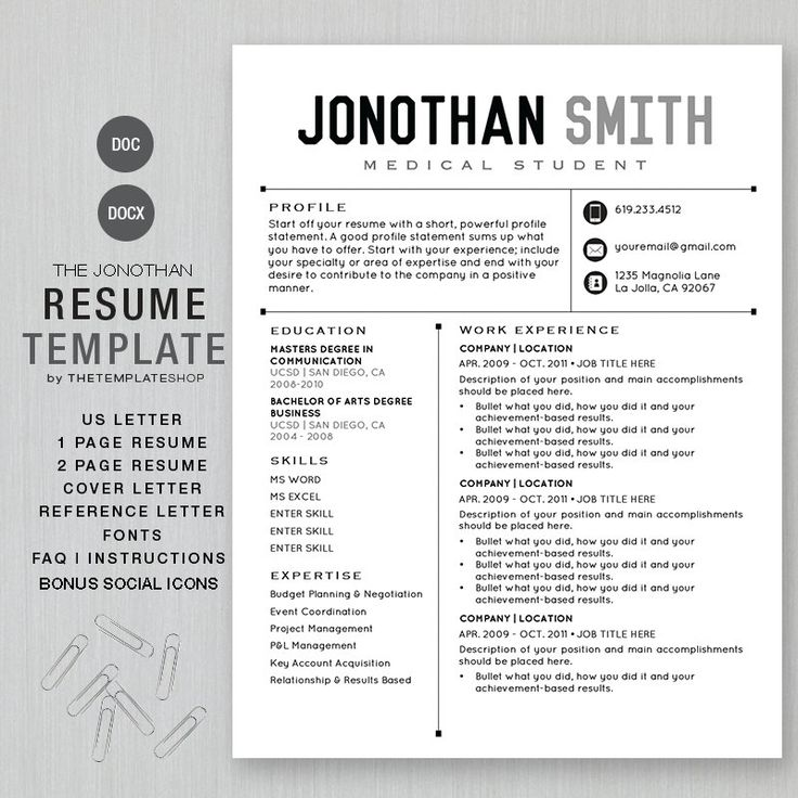 Resume Template Cv Template For Word Two Page Resume Cover: 180 Best Images About Stationary Printables On Pinterest