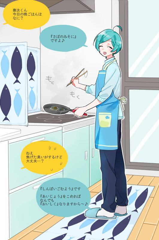おしらせ&あんスタつめ3 [1]