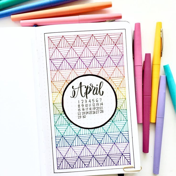 Bullet journal monthly cover page, April cover page, hand lettering, geometric design drawing.