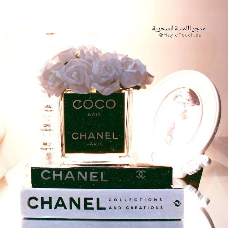 طلب عميلتي فازا كوكو شانيل ربي يهنيها ويسعدها Perfume Bottles Chanel Paris Chanel Collection