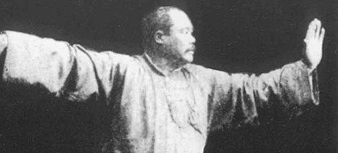 Yang Cheng Fu 杨澄甫 – Forme 85 Mouvements du Tai Chi style Yang (Photos)