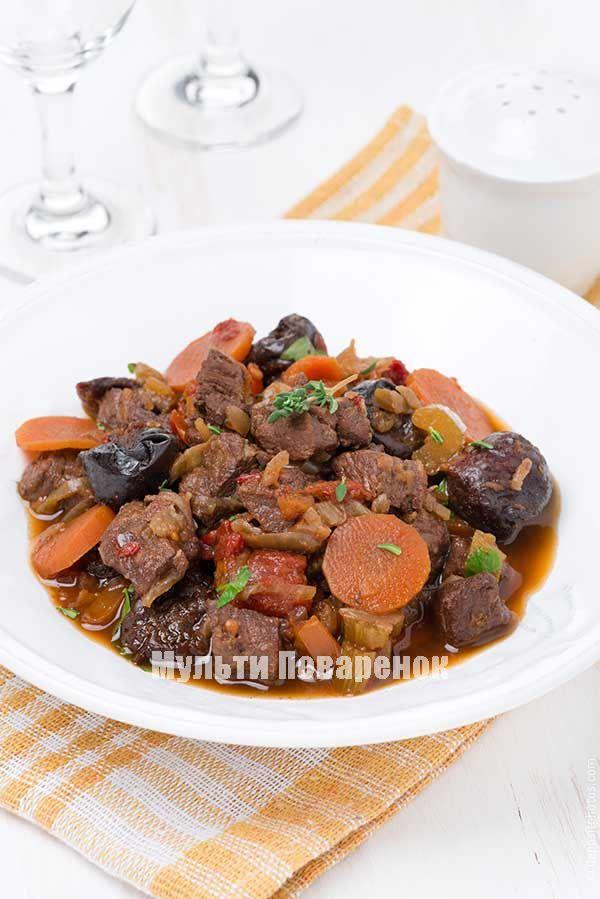 Мясо с черносливом в мультиварке | Мультиповаренок