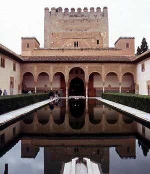 CVC. El jardín andalusí. Granada nazarí. La Alhambra.