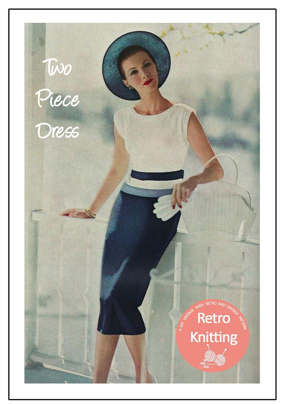 1950s Two Piece Wiggle Dress Knitting Pattern  PDF Instant