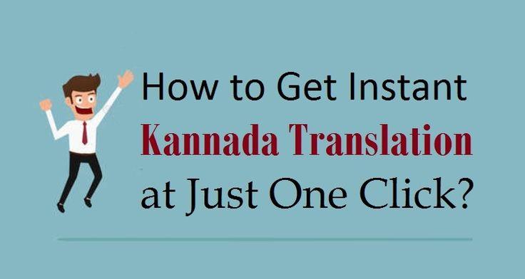 How to Get Instant #KannadaTranslation at Just One Click?  #kannada #language #translation