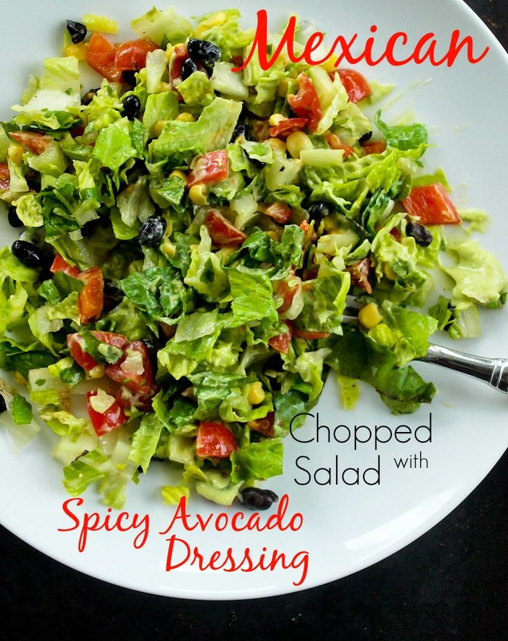 Mexican Chopped Salad with Spicy Avocado Dressing (vegan).  This salad is one of my favorite main-course salads! So flavorful.