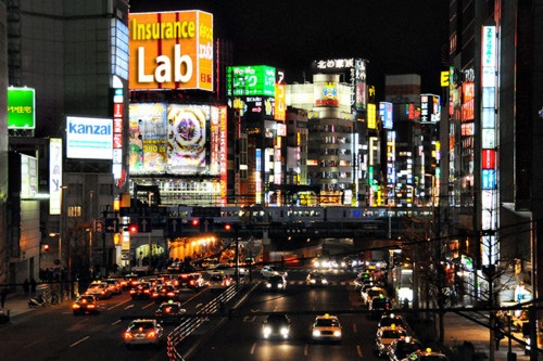 Insurance Lab a Tokyo