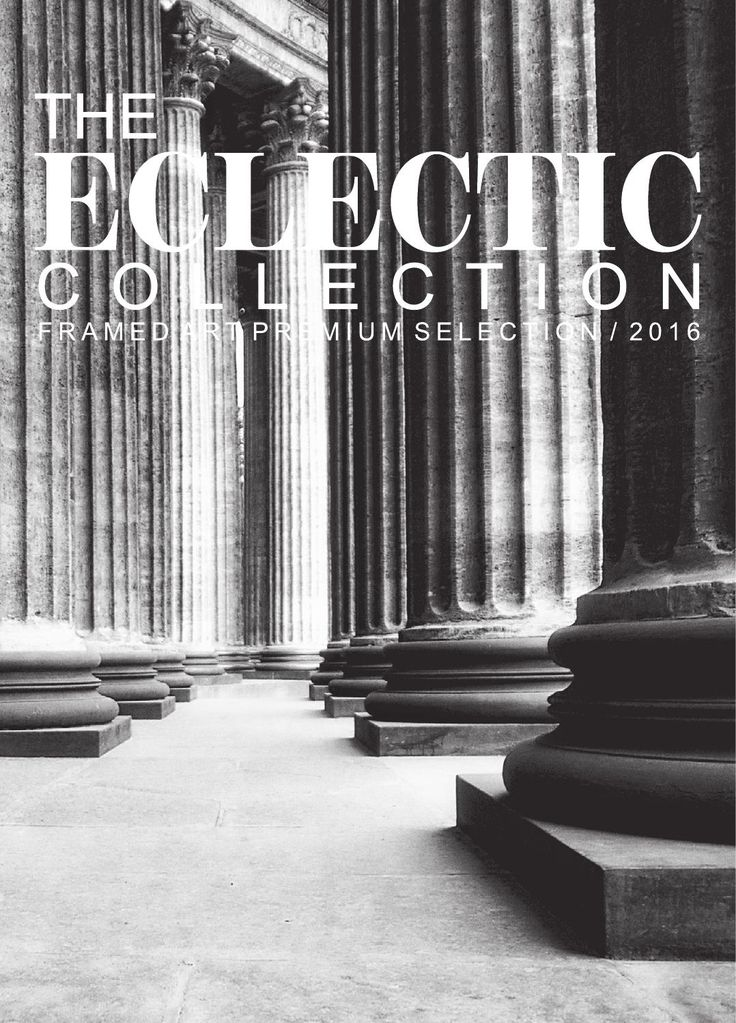 The Eclectic Collection 2016