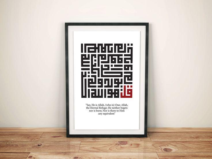 Yang suka Flat Design, masuk!! Khusus penggemar kaligrafi (update) | Kaskus - The Largest Indonesian Community