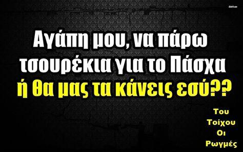 1908334_982040358475757_6312942878001055855_n.jpg (474×296)