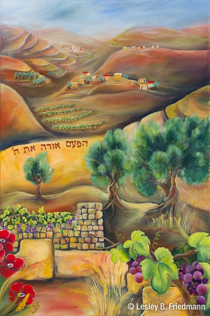 Judah from the 12 Tribes of Israel landscape paintings by Lesley Friedmann depicts the Judean hills from Jerusalem to the Dead Sea, the area in the Land of Israel where the tribe of Judah dwelled.