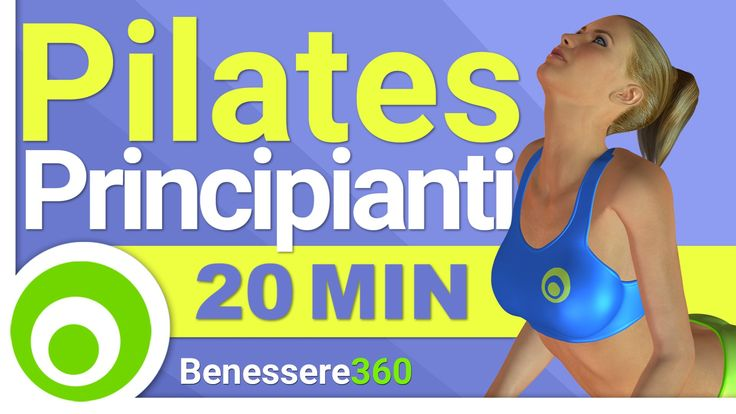 20 Minuti di Pilates per Principianti, Esercizi per Avere un Corpo magro...
