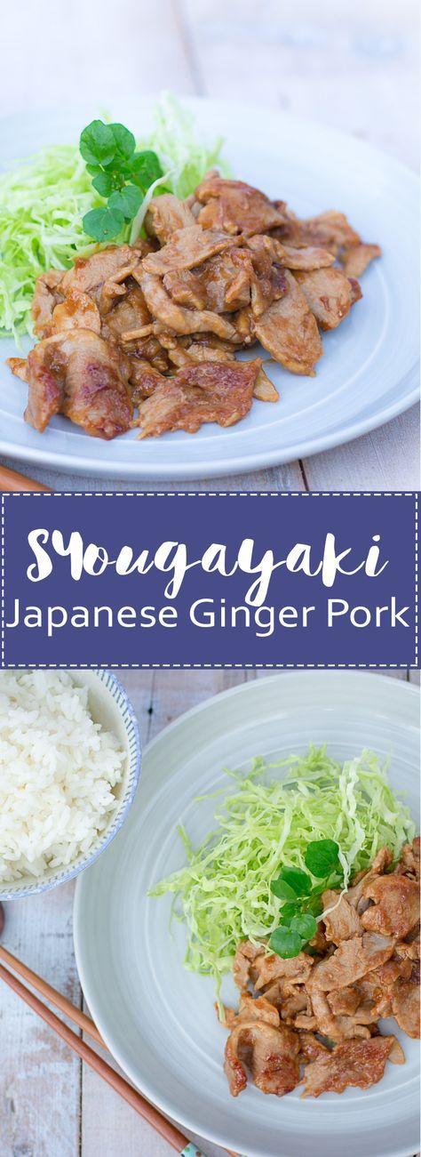 Shouga Yaki (fried ginger pork)