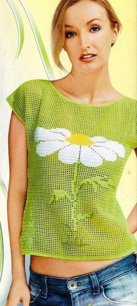 TOP WITH FLOWER.