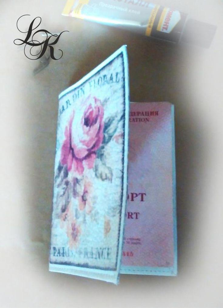Декорируем кожаную обложку для паспорта - Ярмарка Мастеров - ручная работа…