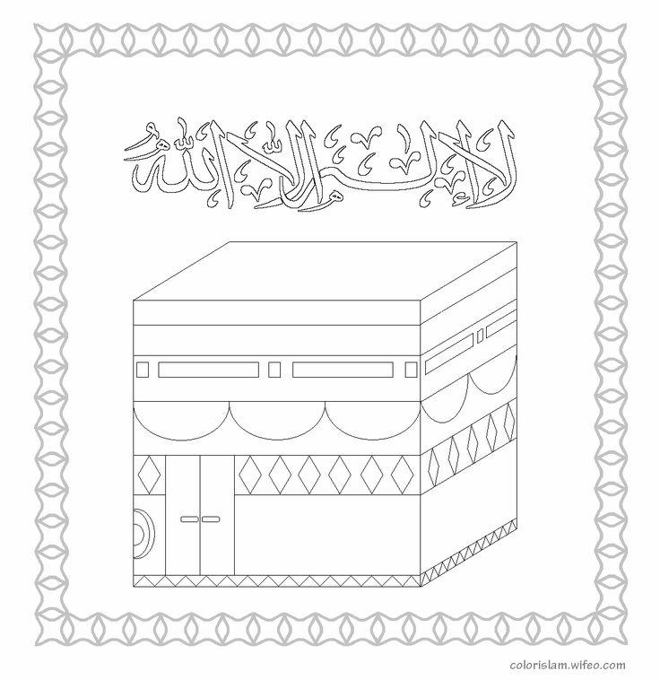 aid el adha, eid el kebir, bricolages, activités, coloriages