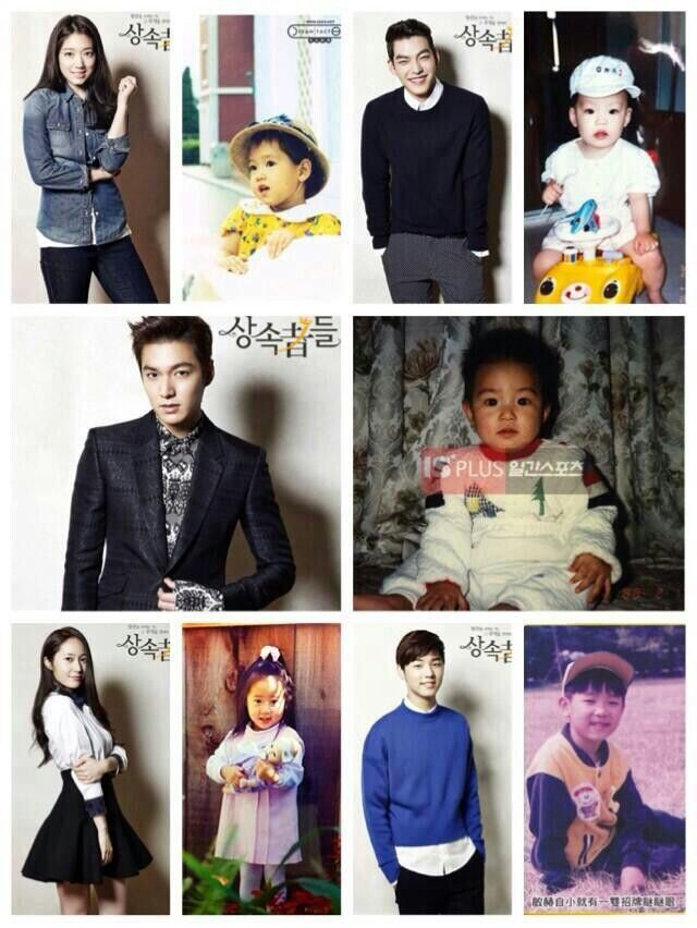 Heirs cast baby pictures...omo