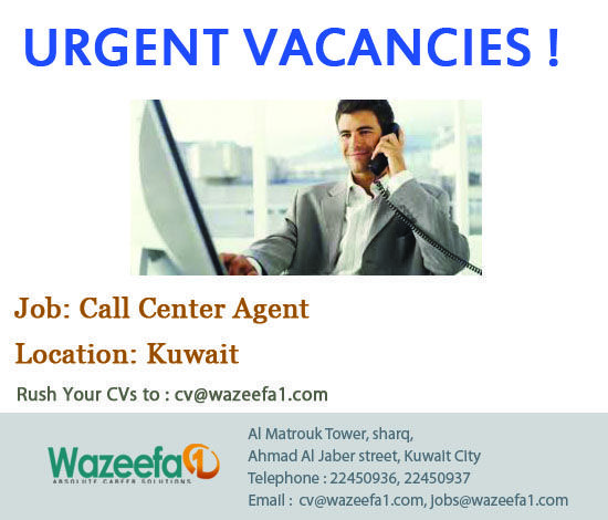 Required Call Center Agent In Kuwait Send Your Cv  CvWazeefa