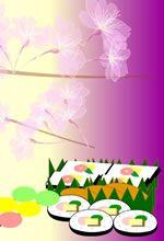 Abril, el mes del hanami o de sentarse a contemplar los cerezos en flor.