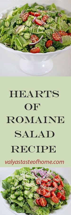 Hearts of Romaine Salad Recipe + Giveaway http://valyastasteofhome.com/hearts-of-romaine-salad-recipe-giveaway