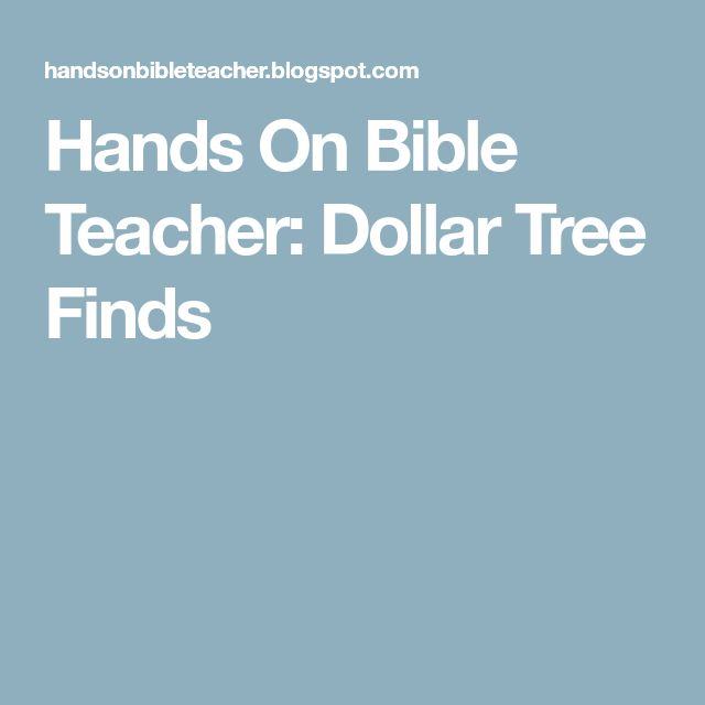 Hands On Bible Teacher: Dollar Tree Finds