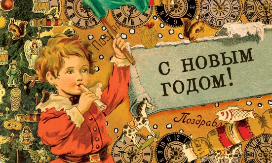Пусть 2015 год для вас пройдёт под знаком литературы. С Новым годом!