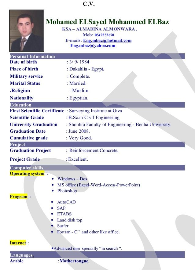 11 best ghada images on pinterest resume cv maker and my cv