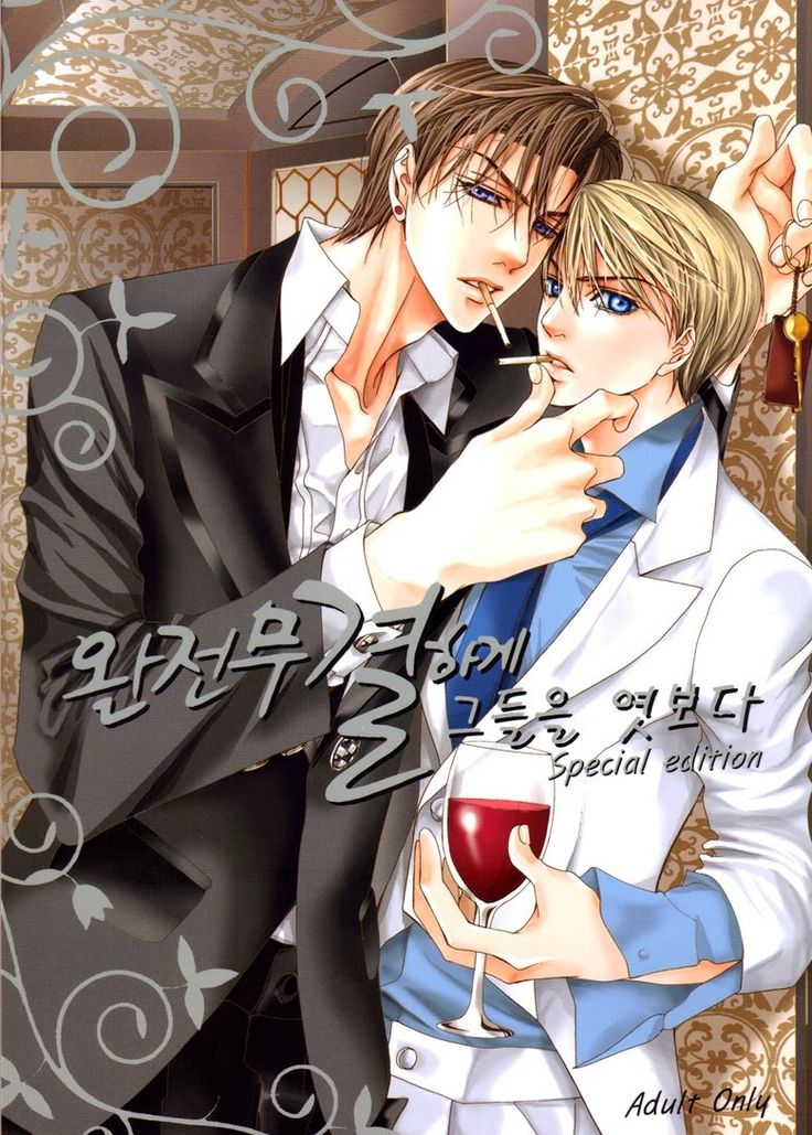 you re my loveprize in viewfinder 46 release date Volume 1: target in the finder (finder no hyouteki) 1) you're my loveprize in viewfinder (1st part of the main series, viewfinder 3 chapters : you're my.