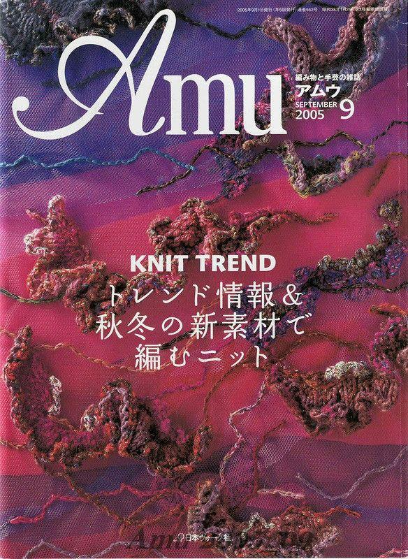 AMU 2005 09----给你新的创意思维