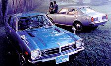 Les Années 1970 : L'arrivée de la « LANCER », une success-story dans le monde du sport automobile.