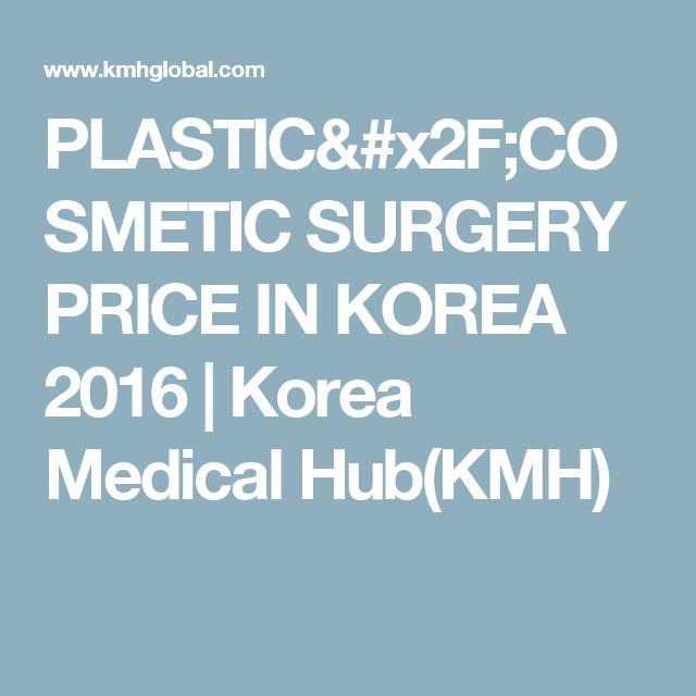 PLASTIC/COSMETIC SURGERY PRICE IN KOREA 2016   Korea Medical Hub(KMH)