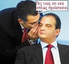 mini.press: Καραμανλής:εξορία στο Παρίσι και διακυβέρνηση από ...